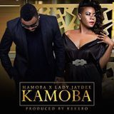 DJ CHOKA - KAMOBA Cover Art