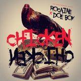 DJ Day-Day - Chicken Chicken Cover Art