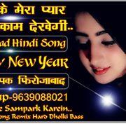 Thukra Ke Mera Pyar Mera No 1 DJ Remix Love hindi Song Dj