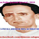 dj imran Solapur - MANGACHYA PILYALA (DHAMAAL MIX ) DJ IMRAN SOLAPUR Cover Art