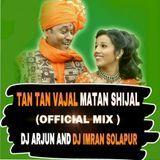 dj imran Solapur - TAN TAN VAJAL MATAN SHIJAL (OFFICIAL MIX) DJ ARJUN AND DJ IMRAN SOLAPUR Cover Art