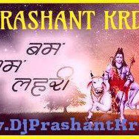 Bum Lehri Fast Remix  New Dj Prashant Krd 2017