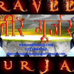 Dj Praveen Gurjar: Stream New Music on Audiomack