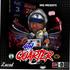 4TH QUARTER (DJ ALCIDE)