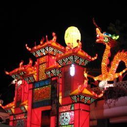 DJGoshfire - China Town Cover Art