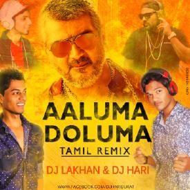 Aaluma Doluma (Tamil Remix )DjLakhan Nd DjHari Surat