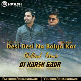 Desi Desi Na Bolya Kar (MD KD & Vicky Kajla) (Chillout Remix)- DJ Harsh Gau