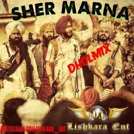 SHER MARNA - RANJIT BAWA DHOLMIX  DJ LISHKARA