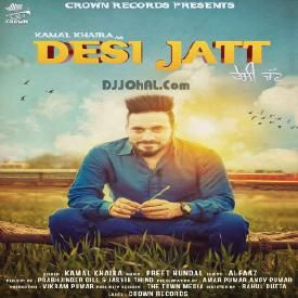 Desi Jatt [WWW.DJMALHIENT.COM