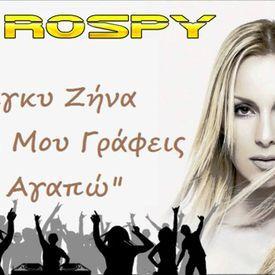 Na mi mou grafeis S'agapw  -  Dj Rospy Edit.