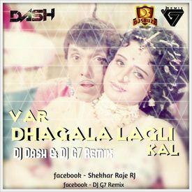Dhagala Lagli Kala Remix Song Free Mp3 Download