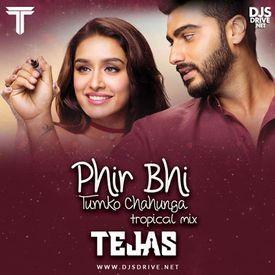 Main Se Meena Se Na Saqi Se Free mp3 download - Songs