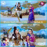 DJ SMJX - Bhole Nath Main Chori Himachal Ki-DJ SMJX-REMIX Cover Art