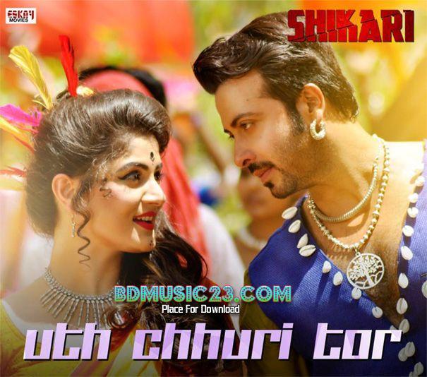 shikari movie all mp3 song free download
