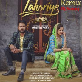 Akhar - Lahoriye - Amrinder Gill - Dj Sunny - Latest Punjabi Songs 2017