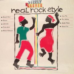 DreamS Promo - Real Rock Style, Real Rock Riddim Cover Art