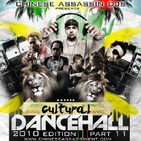 Cultural Dancehall Part II (Mix CD)
