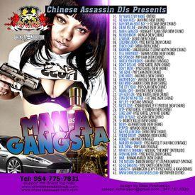 Man A Gangsta (Dancehall Mixtape 2011)