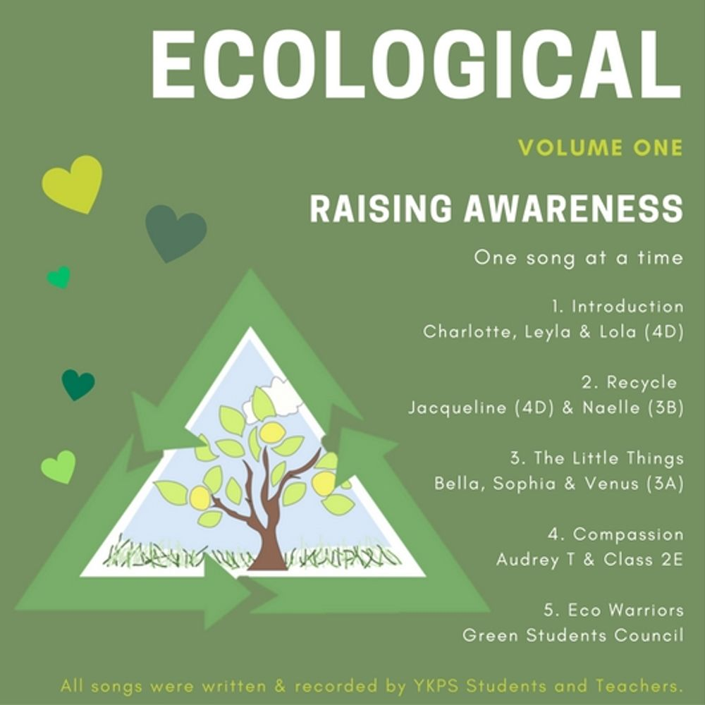 Ecological Volume One by Eco Warriors, from Eco Warriors