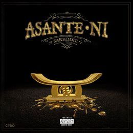 Enkytainment - Asante Ni  Cover Art