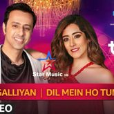 dil meri na sune only female version mp3 download