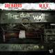 Time Don't Wait