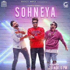 Sohneya by Guri