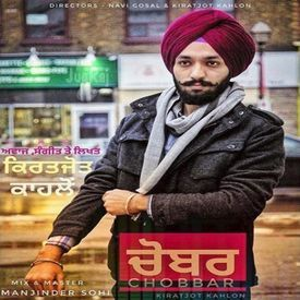 Dj Punjabi Song New 2018