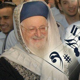 שיר לכבוד הרב מרדכי אליהו - לראשו עטרת