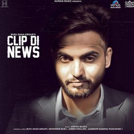 Clip Di News (Reply To Mankirt Aulakh)
