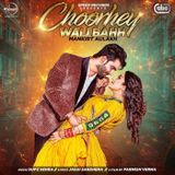 DJ KARAN - Choorhey Wali Bahh | Mankirt Aulakh | Dhol and Bass Mix Cover Art