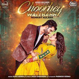 Choorhey Wali Bahh | Mankirt Aulakh | Dhol and Bass Mix