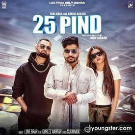 25 Pind (DjYoungster.Com)