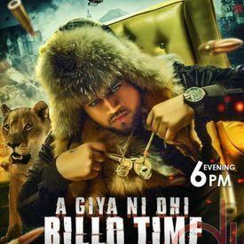 Aa Giya Ni Ohi Billo Time (DjYoungster.Com)