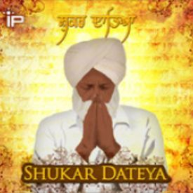 Shukar Dateya(Mr-Jatt.com)