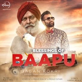 Blessings Of Baapu(Mr-Jatt.com)