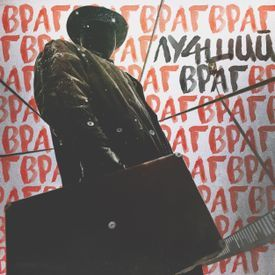08. Вишни св.с Макстар (вокал VolkovaEgo)