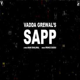 Sapp -Vadda Grewal