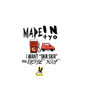 I Want (Skr Skr) [produced by RICHIE SOUF]