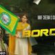 Border :- Harf Cheema & Gurlez Akhtar