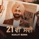 21 Vi Sdi :-  Ranjit Bawa