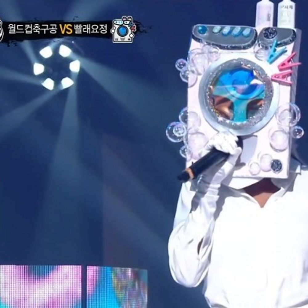 King of masked singer by jessi from IIUCATII: Listen for free