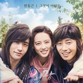 Hwarang OST The Beginning