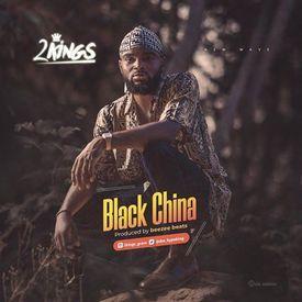 Black China Cover