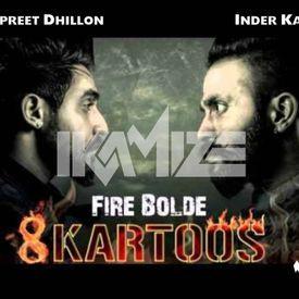 Fire Bolde - ikamize remix