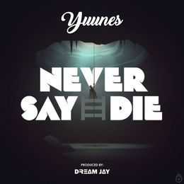 Insight Memo - Never Say Die (Prod. By Dream Jay) Cover Art