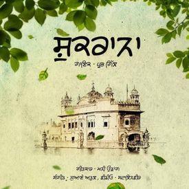 Shukrana (Mr-Jatt.com)