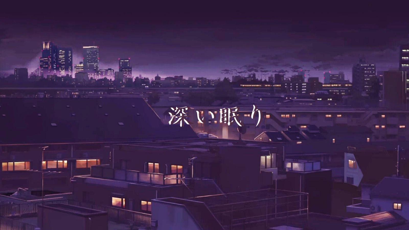 Una Noche Mas Lofi Hip Hop By フムイん From Tajome Listen