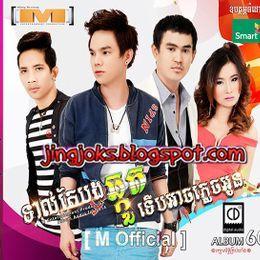 JingJok - M CD Vol 60 Cover Art