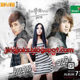 JingJok - M CD Vol 73 Cover Art